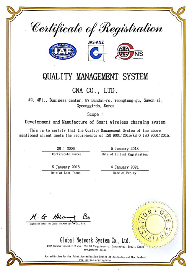 ISO 인증서 (영문)